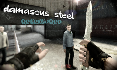 скачать Damascus steel knife retextured бесплатно