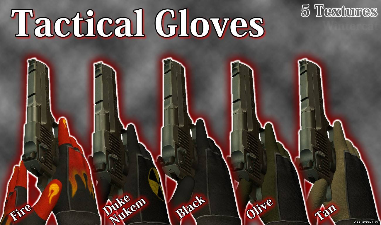 Tactical Gloves - 5 Textures