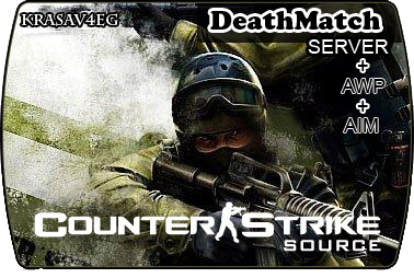 AWP+AIM+DeathMatch SeRVeR v58 by krasav4eG