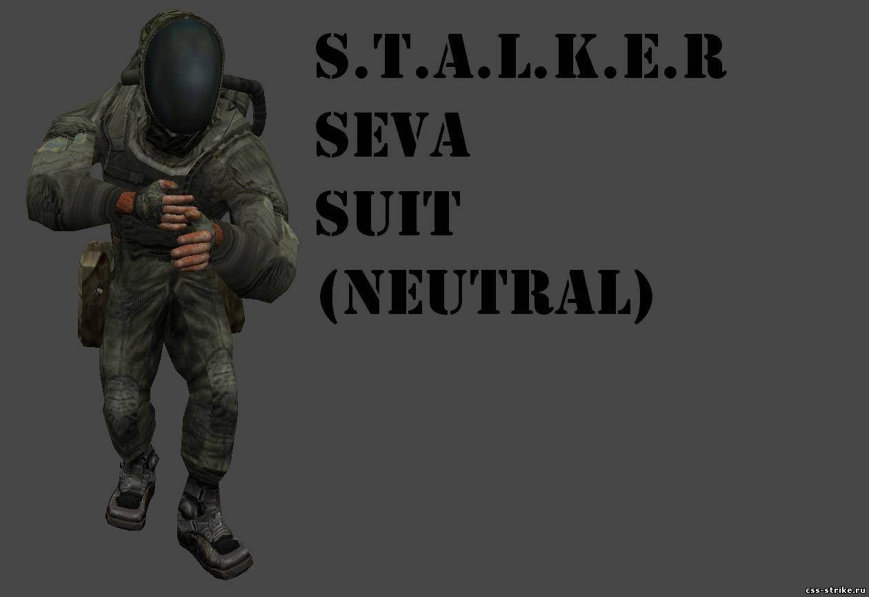 скачать S.T.A.L.K.E.R Seva Suit (Neutral) бесплатно