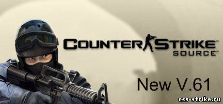 патч для Counter-Strike_Source_v61_no-Steam.torrent