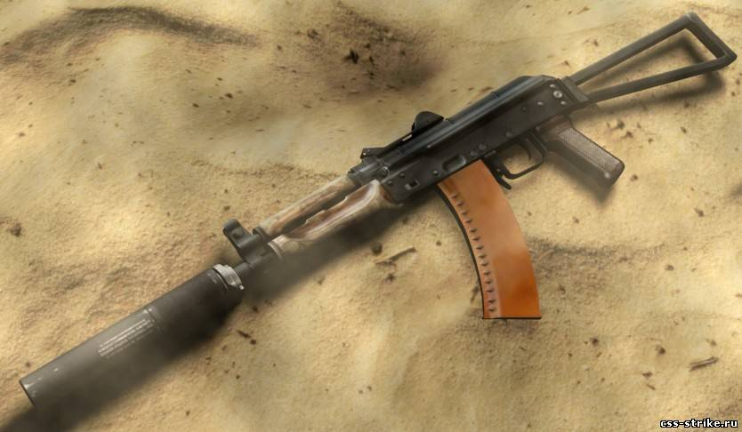 AKS-74U on my SR-3M animations